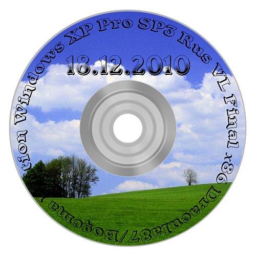 Windows XP Pro SP3 Rus VL Final х86 от Dracula87 с интегрированными