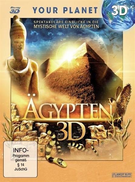 Скачать песню египтянин через торрент