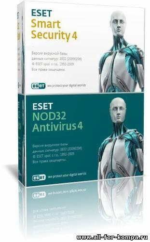 ESET smart security 4.0.424 с встроенным в программу Пожизненным